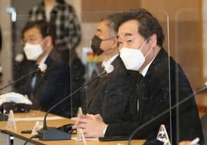 """이낙연 """"4차 재난지원금, 더 넓고 두텁게…사각지대 최소화"""""""