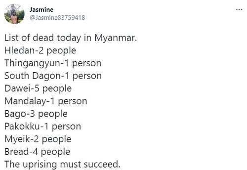 미얀마 '피의 일요일' 진압...최소 9명 사망