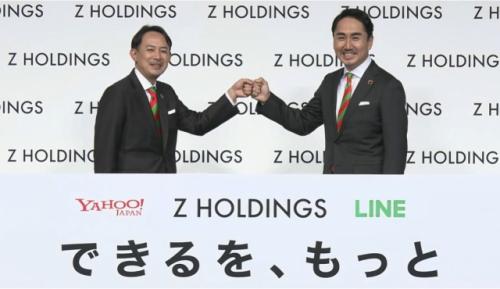 라인·야후 통합 Z홀딩스 '5년 간 5,000억엔 AI에 투자'