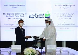 삼성물산, 1조8,000억 카타르 LNG 프로젝트 따냈다