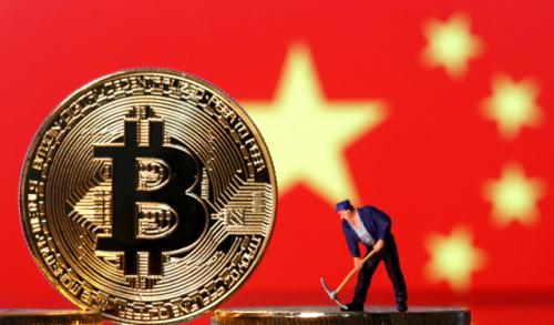 '나는 너무 많은 에너지를 사용한다'… 비트 코인 채굴을 금지하는 중국의 강경 조치