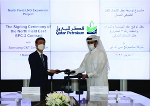 카타르 LNG 프로젝트…삼성, 1.8조 단독 수주