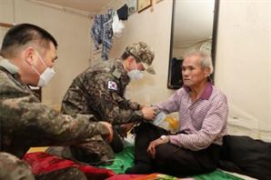 '폭설 피해' 참전용사 찾아간 육군 23사단