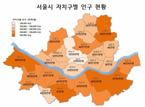 저출산·코로나·집값 폭등…'1,000만 서울' 깨졌다