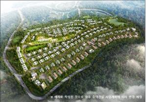 서울 서초구 '헌인마을' 개발 본격화…아파트 216가구·단독주택 45가구로
