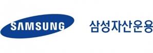 삼성운용 '삼성중소형FOCUS펀드', 모닝스타 펀드 어워즈 수상