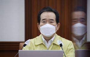 """정세균 """"AZ 65세 기준 재검토…'새치기' 접종 엄정 조치"""""""