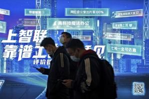 中 2월 차이신 서비스업PMI도 51.5 '추락'···4대 PMI 모두 악화