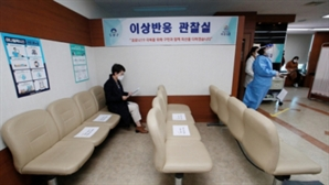 '백신 새치기' 요양병원 위탁계약 해지…당국 형사고발 검토
