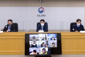 """윤성원 국토부 차관, """"지자체와 2·4공급대책 후보지 적극 발굴할 것"""""""