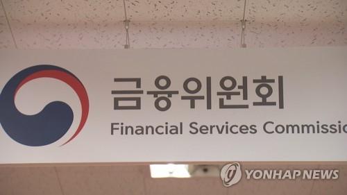 '여성 임원 인력 강화 …'금융위원회, 최초의 여성 총지배인 선임