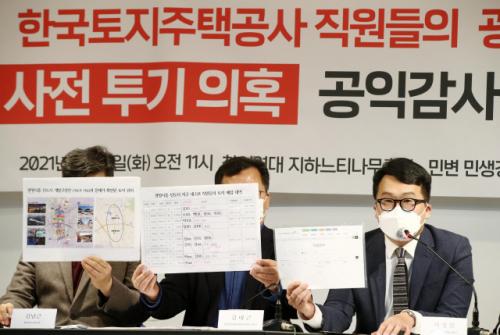 """활빈단 """"변창흠 장관도 직무유기 고발""""...경찰, LH 직원 신도시 투기 의혹 수사 착수"""