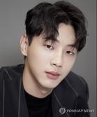 """배우 지수 """"학교폭력, 변명의 여지 없다… 진심으로 사죄"""""""