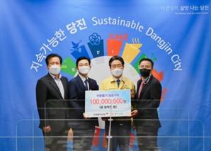 동부건설-한국토지신탁, 충남 당진시에 성금 1억원 기부