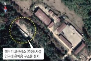 """北 용덕동 핵시설 은폐구조물 외신 보도에 국방부 """"활동 예의주시"""""""