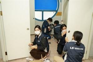 LS니꼬동제련, 울산양육원에 항균동 문손잡이 기부