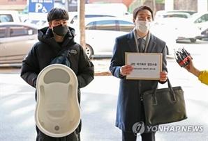 환경호르몬 범벅 '국민 아기욕조'...서울경찰청이 직접 수사