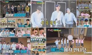 '뽕숭아학당: 인생학교' 김종국X김종민, 반전 있는 '예능 전쟁'...승자는?