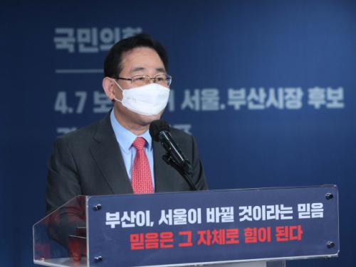 '尹, 정치인 같다' 정세균에…주호영 '총리직 대선에 이용한 사람이 적반하장'