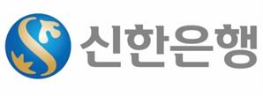신한은행, 경기신용보증재단과 소상공인 금융지원
