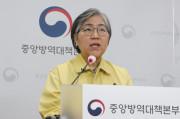 방역당국, '코로나19 백신 이상반응 515건 추가 총 722건…누적 사망자 5명'