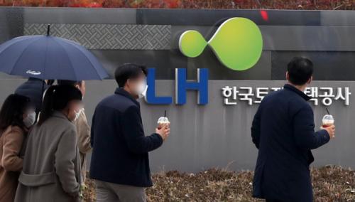 與, 변창흠 사퇴카드 만지작…4월 보선 'LH 투기' 불똥 튈라