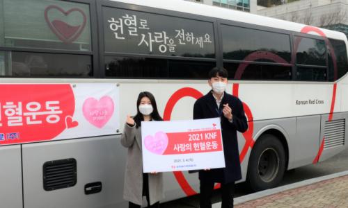 한전원자력연료, '사랑의 헌혈 운동' 동참
