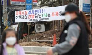 """신도시 투기 """"공무원만 있냐…정치인도 파헤쳐라"""" 들끓는 민심"""