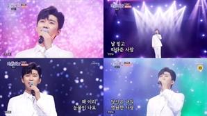 임영웅, 미스트롯2 결승전서 부른 신곡 '별빛 같은 나의 사랑아' 9일 발매