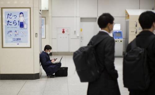 日 정부 자문위, 도쿄 등 수도권 4개 지역 긴급사태 2주 연장 승인