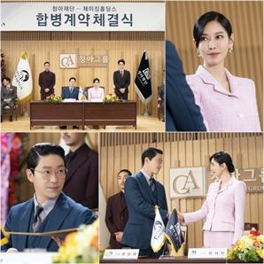 '펜트하우스2' 김소연X엄기준, 맞잡은 두 손…합병계약 체결식 현장 공개