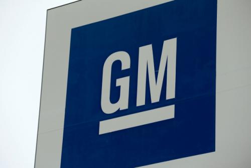GM-LG에너지솔루션, 美 두번째 전기차 배터리 공장 추진