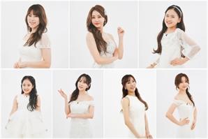 '미스트롯2' TOP7 신규 프로 '내 딸 하자' 출연…3월 첫방송