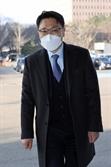 """김진욱 공수처장 """"김학의 사건, 어느 수사기관이 맡아야 공정한지 중요하게 고려"""""""