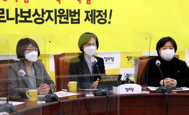 '땅콩 회항' 폭로 박창진, 정의당 부대표 출마 선언