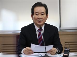 [속보] 총리실 LH 합동조사단, LH 진주 본사 조사 시작