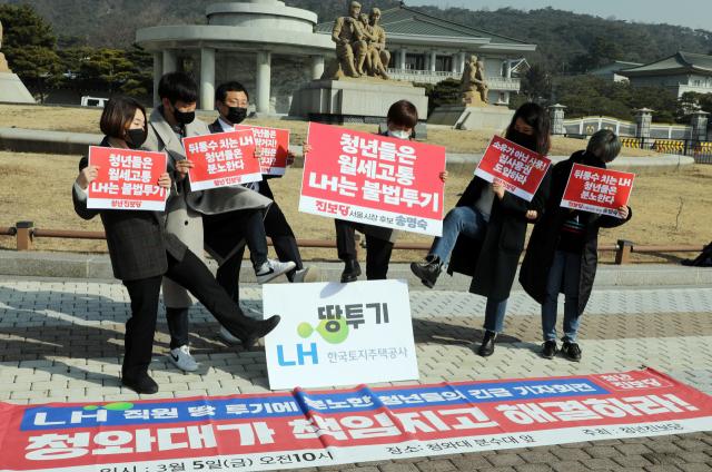 경찰청 국수본, 'LH직원 땅투기' 수사 총괄지휘…특별수사단 편성