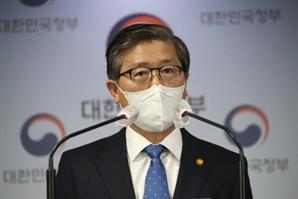 [Q&A] 국토부, 3기 신도시 투기의혹 조사 어디까지?