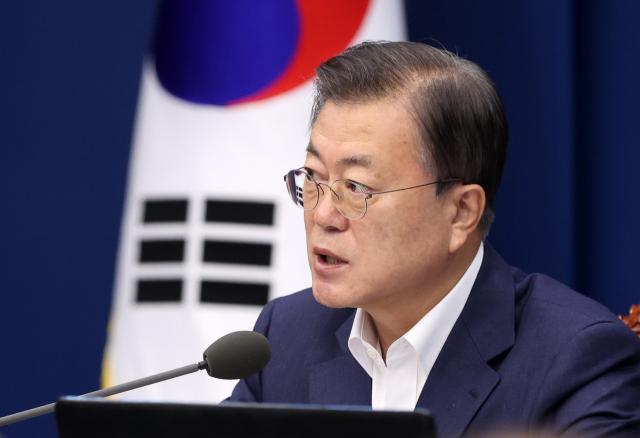 文 '청와대 직원·가족도 3기 신도시 토지거래 전수조사하라'