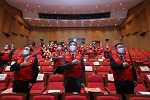 수원전투비행장 화성이전반대 범대委 임시총회 개최