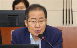 """홍준표 """"윤석열 밀어낸 文정권, 이재명 처리만 남았다"""""""