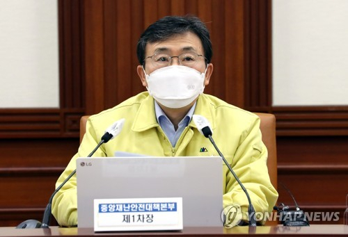 권덕철 '방역상황 여전히 '살얼음판…외국인 노동자 확산고리 막아야''