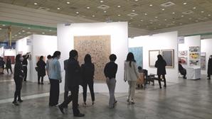 RM도 다녀간 화랑미술제, 10년내 최대규모 케이옥션… 미술시장 훈풍