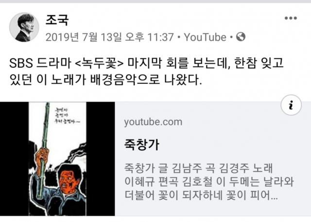 [국정농담] 양승태 잡으려다 부른 '죽창가'에 답 없어진 韓日