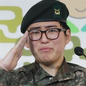 """변희수 전 하사 사망에 '숙대 포기' 트랜스젠더 애도 """"'다르다'고 틀린 것은 아냐"""""""