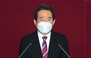 """정 총리, 미얀마 사태에 """"광주 떠올라…총 거두어 달라"""""""