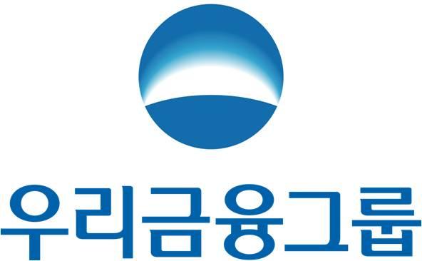 우리금융, 국내 금융지주사 최초 'ESG 인증등급' 획득