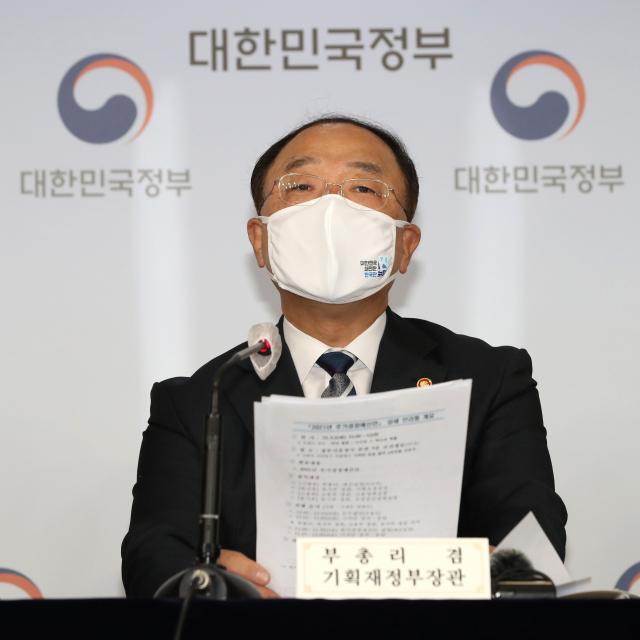 [속보] 홍남기 '국민께 송구…LH 관련 투기 확인시 무관용 조치'