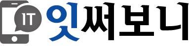 [잇써보니]'안툭튀' 이젠 안녕…LG유플러스 와이파이6 공유기 써보니
