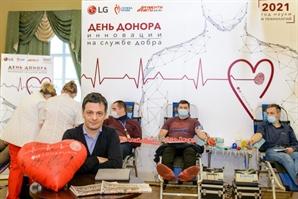LG전자, 러시아서  출판사와 손잡고 헌혈 캠페인 진행
